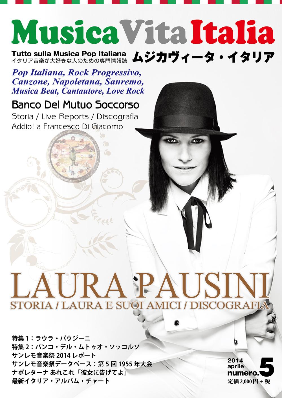 MusicaVita Italia 第5号