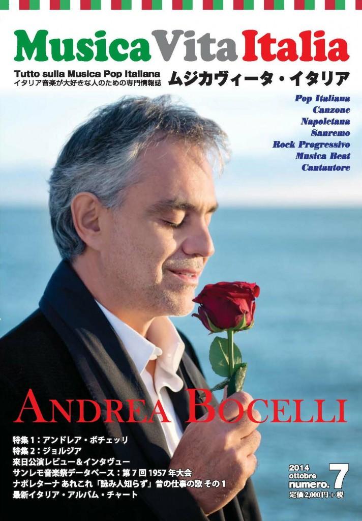 MusicaVita Italia n°7