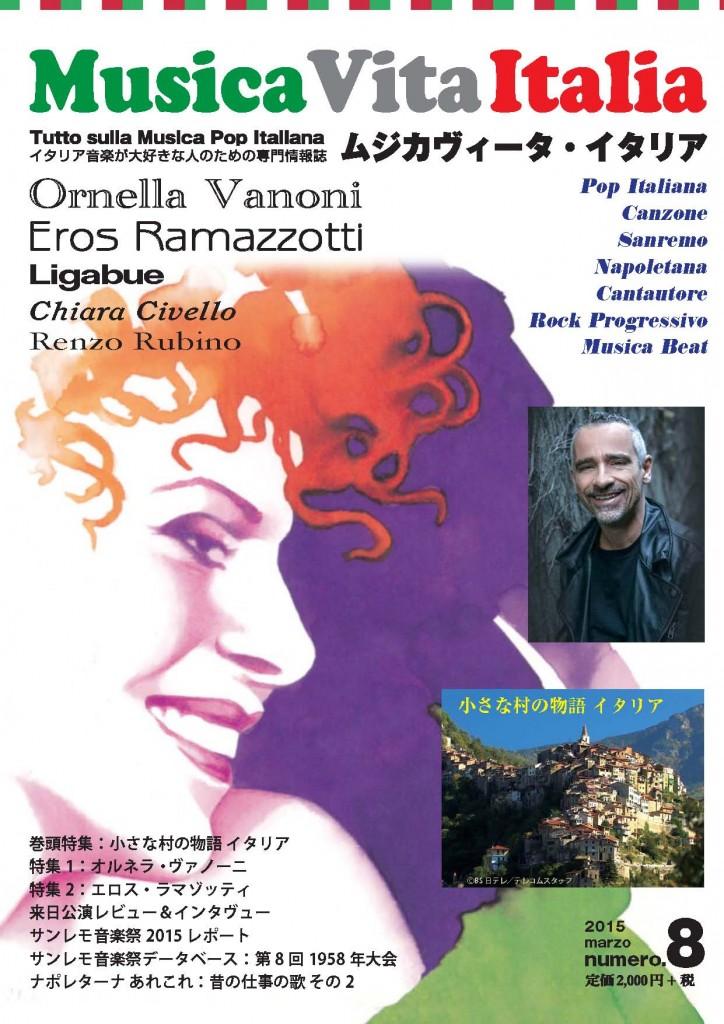 MusicaVita Italia 8°
